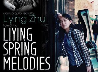 Liying Spring Melodies