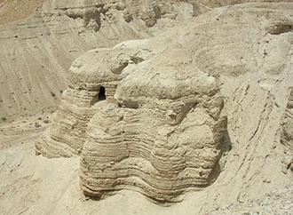 Qumran Cave 4Q