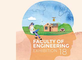 Engineering exhibition 2018
