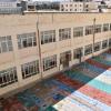 gzira primary school