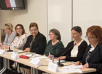Gender Issues Symposium