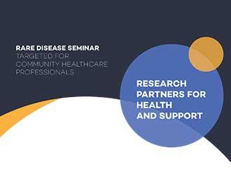 Rare Disease Seminar