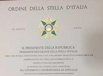 Stella Italia
