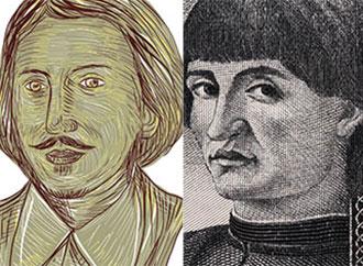 Machiavelli and Marlowe