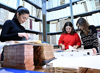Researchers at the notarial archives