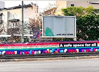 Safe Space - FSW