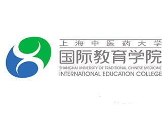 2016 Shanghai Summer School (Traditional Chinese Medicine Program)