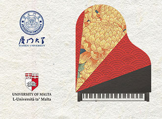Concert of Chinese Music