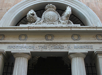 Valletta Campus