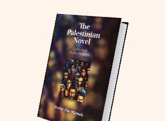 Book by Norbert Bugeja
