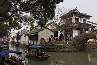 A Chinese setting