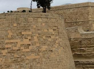 Globigerina limestone