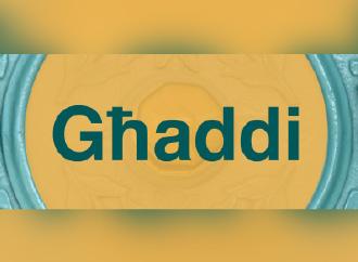 Ghaddi logo