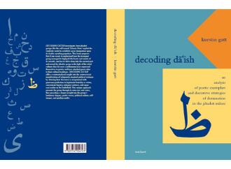 book arabic